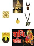 KRIWIN Sampoorna Shani Yantra (7 Items)