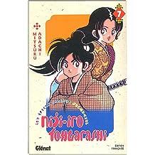 Niji-Iro Tohgarashi Vol.7