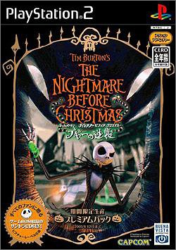 counterattack-of-tim-burtons-the-nightmare-before-christmas-premium-pack