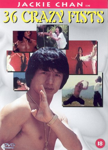 36-crazy-fists-jackie-chan-dvd