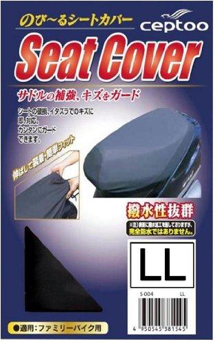 seputu (ceptoo) Größe Bier Sitz Sitz Cover LL s-004 -