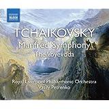 Tchaikovski :  Symphonie Manfred - Le Voïvode