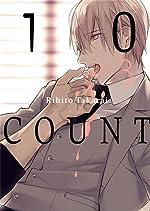10 count Vol.3 de TAKARAI Rihito