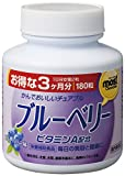 Orihiro Chewable Supplement - Blueberry - 180g