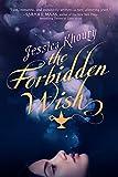 Forbidden Wish, The