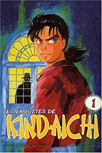 Les Enquêtes de Kindaichi Edition simple Tome 1