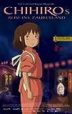 Chihiros Reise ins Zauberland [VHS]