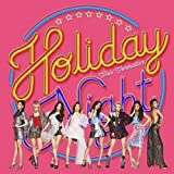 Best Girls Generations - Girl's Generation - [Holiday Night] All Night Version Review