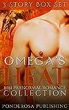 Omega's Heat