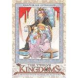 Twelve Kingdoms 6: Oppression