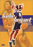 Kobe Bryant - Destiny's Child (Unauthorized) [Import USA Zone 1]