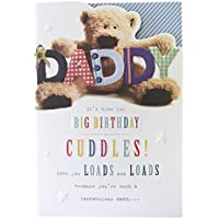 Hallmark Birthday Card For Daddy 'Completely Squished' - Medium