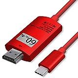 BeeViuc USB C auf HDMI Kabel(4K@60Hz, 1.8m) für 2018 iPad Pro(USB C) / Mate 20 / 20X / 20 Pro, Mate 10 / 10 Pro, P20 / P20 Pro, Galaxy S9 / S9 Plus / S8 / S8 Plus, Note 9 / 8 - Rot
