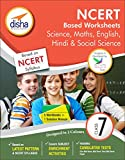 NCERT Based Worksheets for Class 7 - Science, Maths, English, Hindi & Social