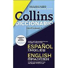 Diccionario Collins Espanol-Ingles / Ingles-Espanol