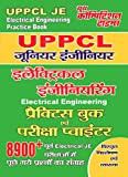 UPPCL JE Electrical Engineering Practice Book & Exam Pointer