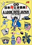 A Look into Japan