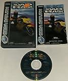 Road Rash (Sega Saturn) -