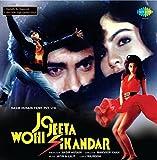 #5: Record - Jo Jeeta Wohi Sikandar
