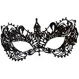 Amlaiworld Máscara de la mascarada negro de encaje floral (Negro)