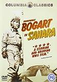 Sahara [Reino Unido] [DVD]