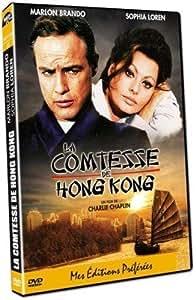 comtesse de hong kong (la)