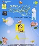 Andaaz Mohabbat Ka: Do Dil Dhadak Rahe Hain