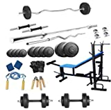 Sports Equipment Best Deals - Protoner home gym package for fitness weight training 50 kg with 8 in 1 Bench