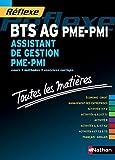 Toutes les matières BTS Assistant de gestion PME-PMI