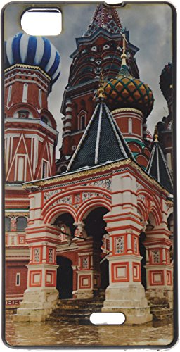 iCandy UV Printed Matte Finish Soft Back cover for Lava Iris X5 - MOSCOW  available at amazon for Rs.99