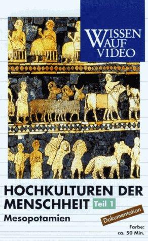 Hochkulturen der Menschheit - Paket / Mesopotamien