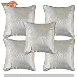 GOLDENIZE™CREAME SET OF 5 TROW CUSHION PILLOW COVER DECROATIVE POLYSTER SILK SQUARE CUSHION COVER OUTDOOR COUCH SOFA HOME PILLOW COVER 12X12INCH (30CMX30CM) MADE IN INDIA.PRODUCT ID:P1_12X12