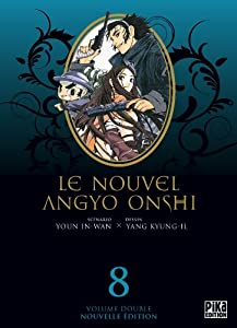 Le Nouvel Angyo Onshi Edition double Tome 8