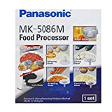 Panasonic MK-5086M 230-Watt Food Processor