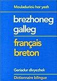 Dictionnaire élémentaire Français-Breton