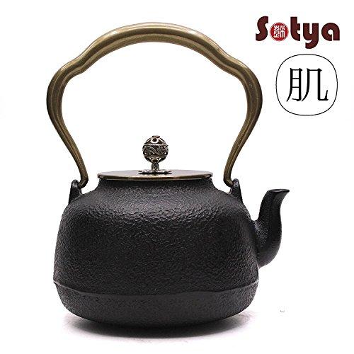 sotya-tetera-japonesa-de-hierro-con-mango-de-oro-negro