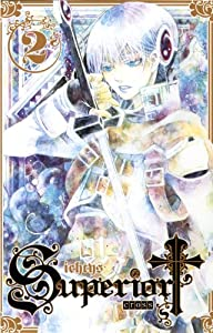 Superior Cross Edition simple Tome 2