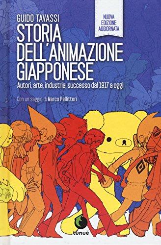 Storia dell'animazione giapponese. Autori, arte, industria, successo dal 1917 a oggi