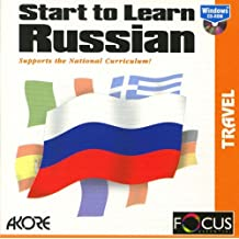 Start To Learn Russian