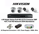 Hikvision Full HD (2MP) 4 CCTV Cameras & 4Ch.Full HD DVR Kit (All Accessories)