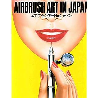Airbrush Art in Japan