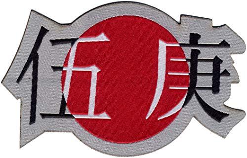 Quattroerre Villa D '14511Parche Adhesivos Sol Japonés