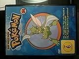 Die Welt der Pokémon - Staffel 1-3, Vol. 26