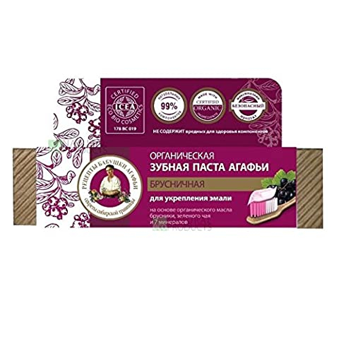 Organic Russian Siberian Cowberry Toothpaste 75ml ECO Natural Recipes of Grandma Agafia