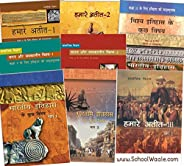 NCERT Itihas (Hindi Medium, History) Book Set for Class 6 to 12 (9 Books - SchoolWaale) [Unknown Binding]