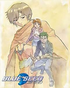 BLUE SEED Blu-ray Box [6Blu-ray+2CD] [Limited Pressing] [Blu-ray] (japan import)