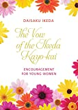 The Vow of the Ikeda Kayo-kai