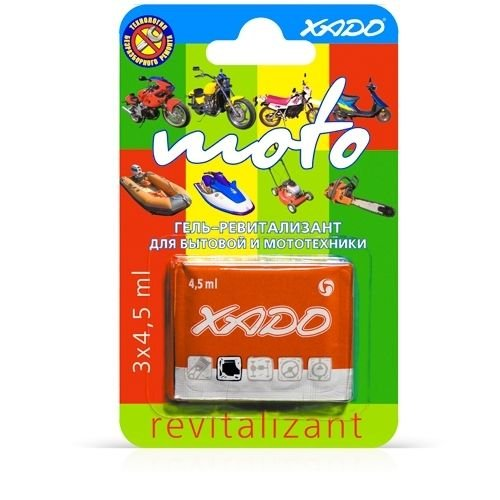 xado-gel-revitalizant-for-small-engine-repair-and-protection-3-packets
