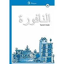 An-nafura A1, Arabic language - Teacher's guide