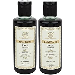 Khadi Bhringraj Hair Oil, 210ml (Pack of 2)